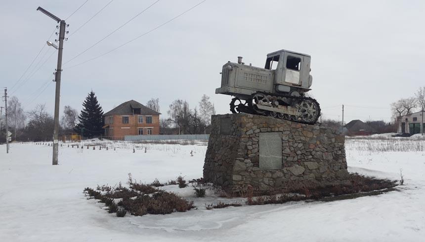 Трактор Т-38М - достопримечательность с. Шишаки