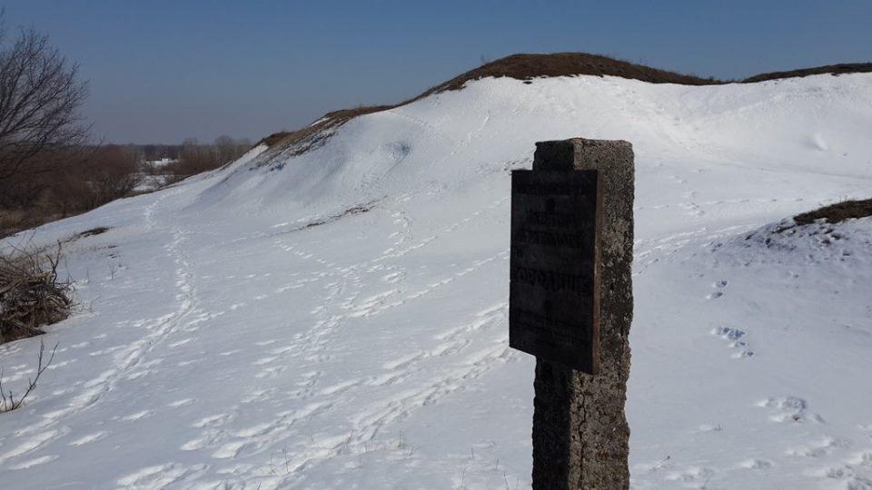 Тарасовка. памятка археологии