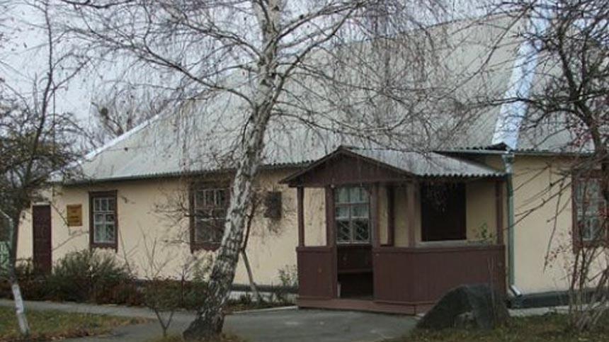 Музей К. Стеценко