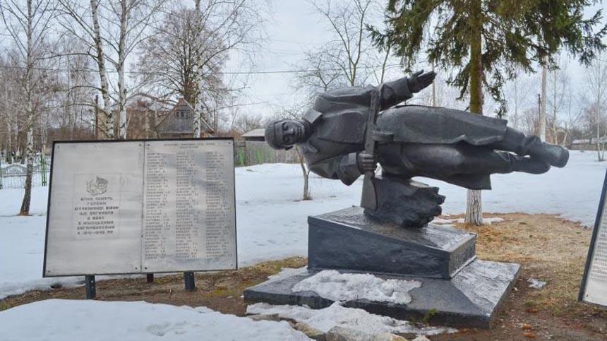 Веприк. Памятник погибшим во Второй мировой войне солдатам