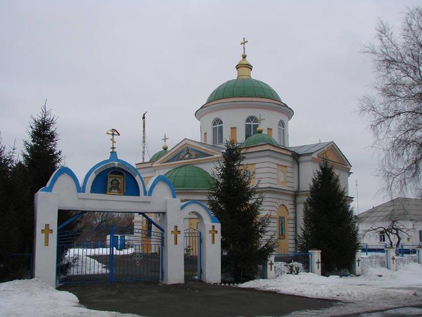 Церковь 1808 г - достопримечательность с. Вознесенское Згуровского района Киевской области